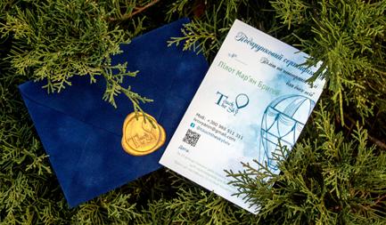 Сертифікат на політ на повітряній кулі - унікальний подарунок